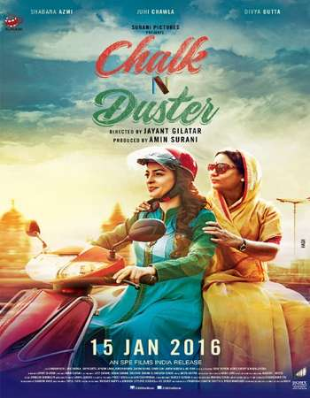 Poster Of Chalk N Duster 2016 Hindi 720p HDRip x264 Watch Online Free Download downloadhub.net