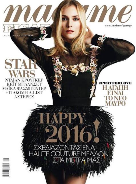 Actress, Model, @ Diane Kruger - Madame Figaro Greece, January 2016