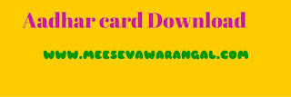 Download Aadhaar Card Online Free Download Duplicate Aadhaar Card
