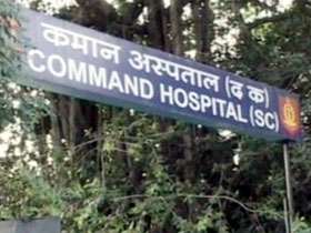 Command Hospital Pune Recruitment 2017