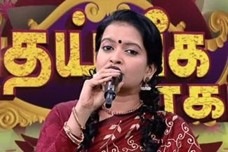 Deiveega Raagam | Singer: Priya Subramaniam | Pongal Special 14-01-2018 Puthuyugam Tv