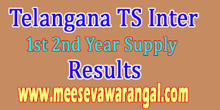 Telangana TS Inter 1st 2nd Year Supply Results Download