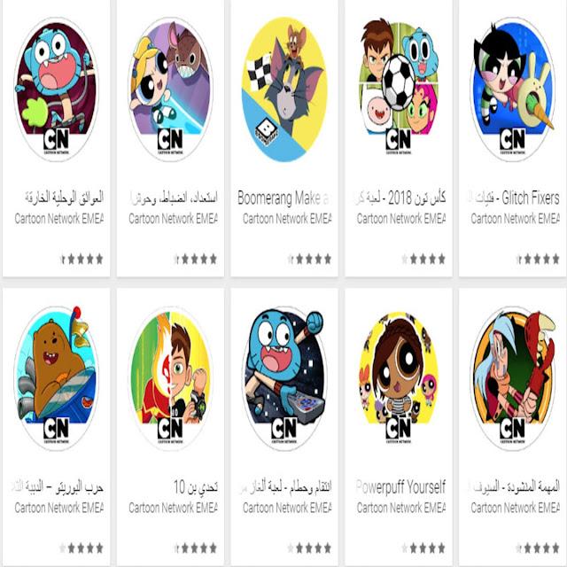 تحميل الالعاب Cartoon Network للجوال