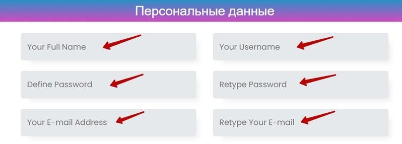 Регистрация в LoryHolding 2
