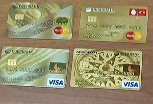 Дешёвые кредитные карты