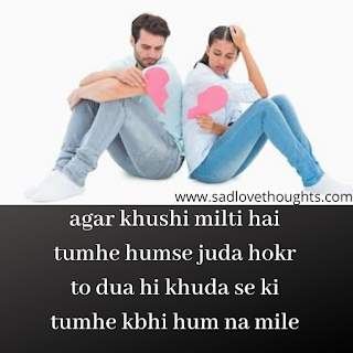 sad alone quotes for whatsapp and facebook