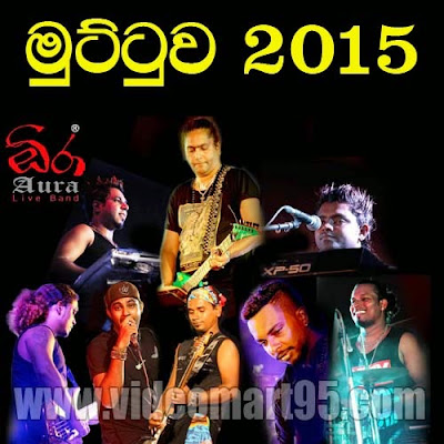 RANA WITH AURA  LIVE IN MUTTUWA 2015