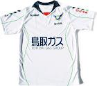ガイナーレ鳥取 2016 ユニフォーム 2016年ユニフォーム-アウェイ