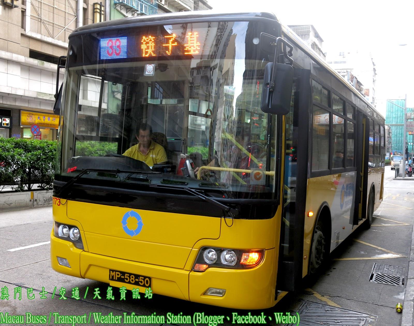 澳 門 巴 士 / 交 通 / 天 氣 資 訊 站 Macau Buses / Transport / Weather Information Station: 新福利海格K173大巴復出且轉新色