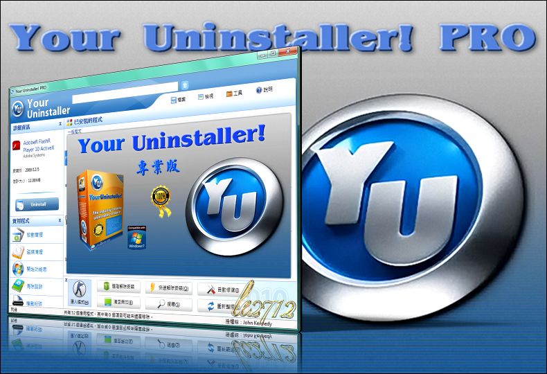 Your uninstaller! Pro v7. 5 free download download the latest.