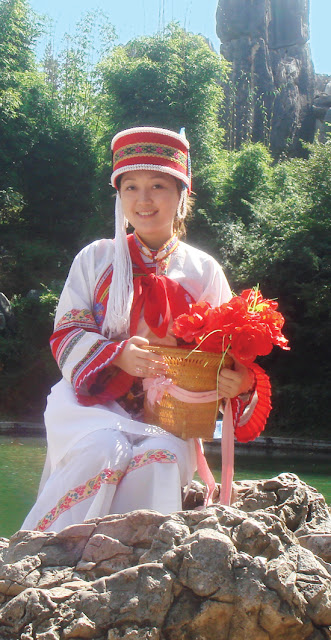 Gadis Yunnan