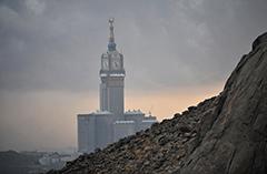 Abraj Al-Bait Towers