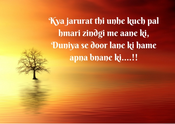 Sad Shayari In English
