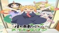 Kobayashi-san Chi no Maid Dragon Episódio 13