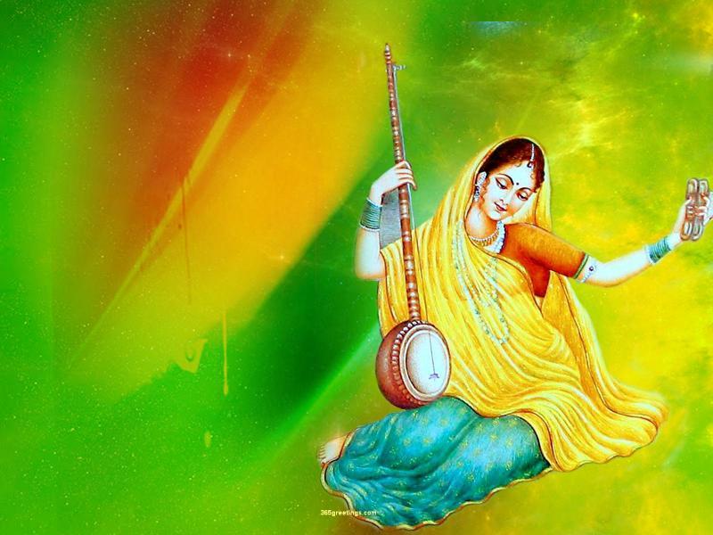 sawan shivratri in july 2017 Download - BhaktiSangrah