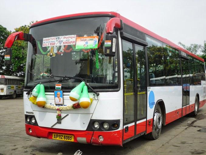 TSRTC Online - TSRTC Online Booking, TSRTC Bus Information ...