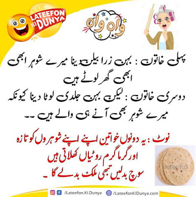 lateefy lateefay lateefay in urdu lateefay he lateefay lateefay in urdu pathan lateefay in urdu funny lateefay 2018 lateefay funny best urdu lateefay bachon k lateefay in urdu best lateefay lateefon ki duniya dirty lateefay decent lateefay dirty lateefay in urdu lateefay funny in urdu lateefay funny latifay in urdu funny lateefay lateefy gandy urdu ke lateefay