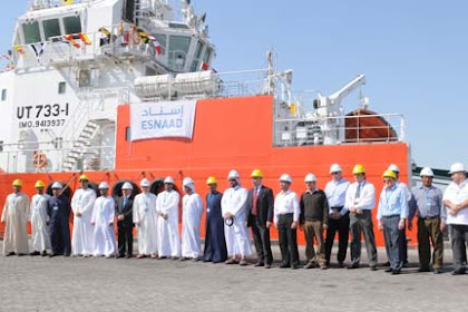 Ship Job Rank C/E, 2/E, 3/E, Cadet For Offshore Vessel