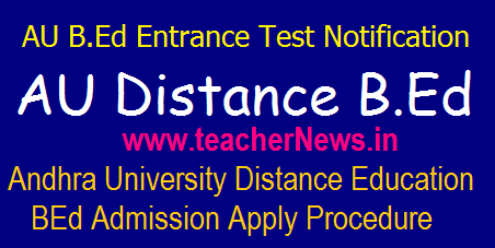 AU Distance B.Ed Admission Entrance Test 2017 Notification in Andhra University