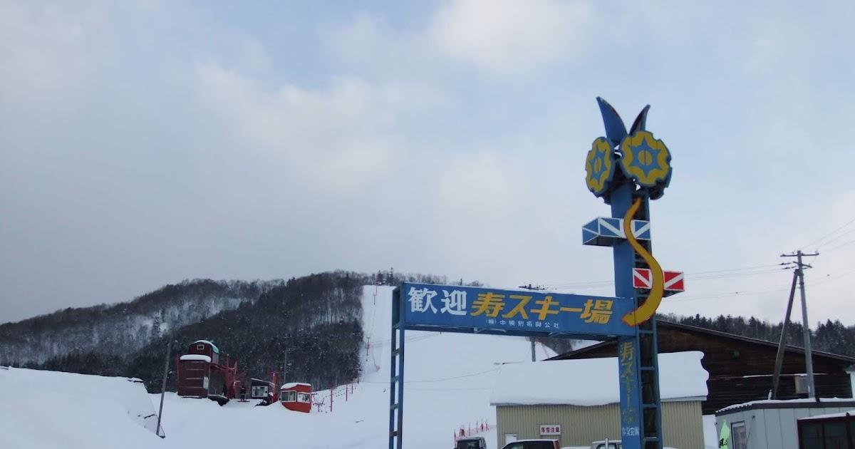 別冊 つなわたり/ロープウェイに乗ろう: 中頓別町 寿スキー場