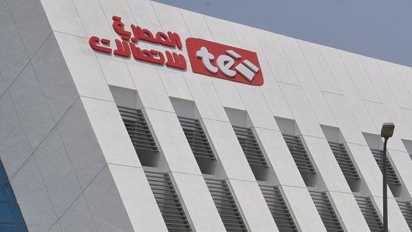 المصرية للإتصالات: عودة خدمات الإنترنت بعد تعطلها لمدة 4ساعات