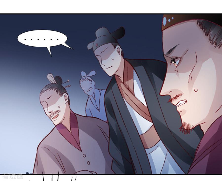 Hoàng phi 9000 tuổi chap 34 - Trang 22