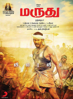 Marudhu 2016 Dual Audio 720p UNCUT HDRip 1.3Gb