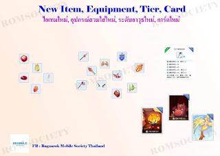 Yang Baru dari EP 4.0 Ragnarok Mobile Eternal Love