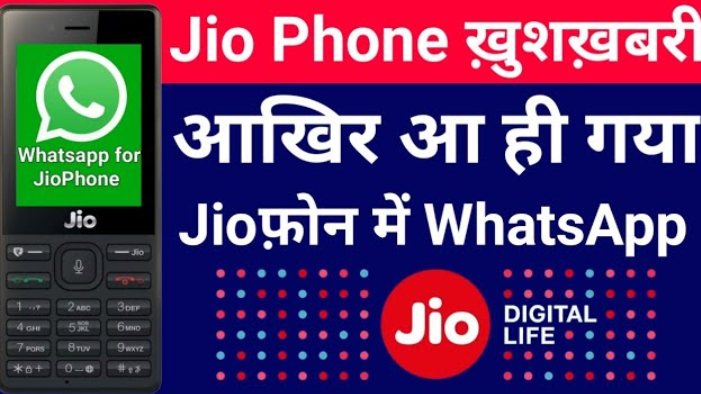 Whatsapp for Jio Phone Now Officially Available to Download from App