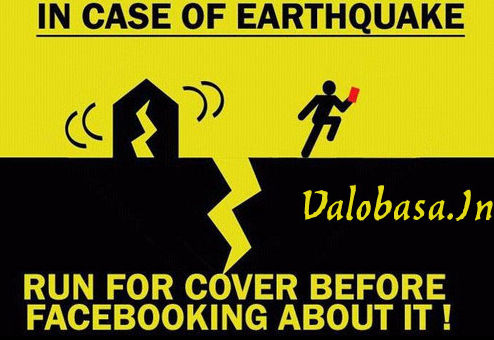EarthQuake Funny Pic- Valobasa