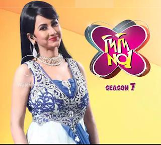 Didi No 1 Bengali Tv show Audition