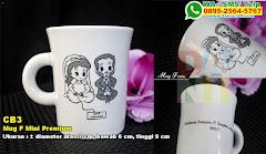 Mug F Mini Premium