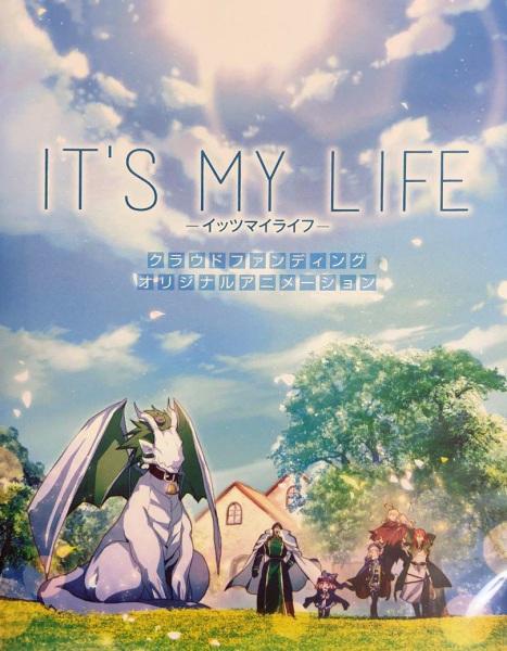 It\'s My Life