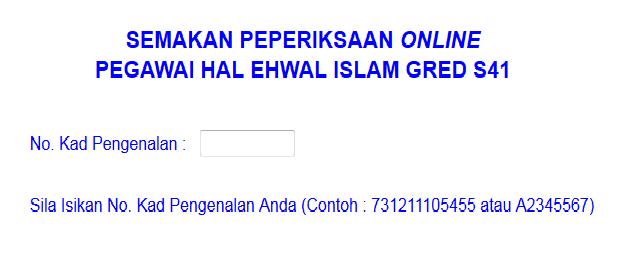 Cara Buat Semakan Keputusan Pegawai Hal Ehwal Islam S41 Online