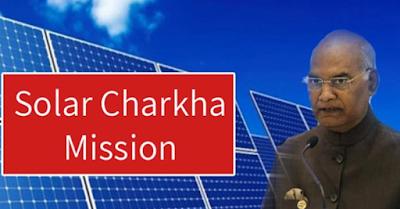 Solar+Charkha+Mission