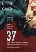 Film Drama 37 (2016) WebRip Full Movie