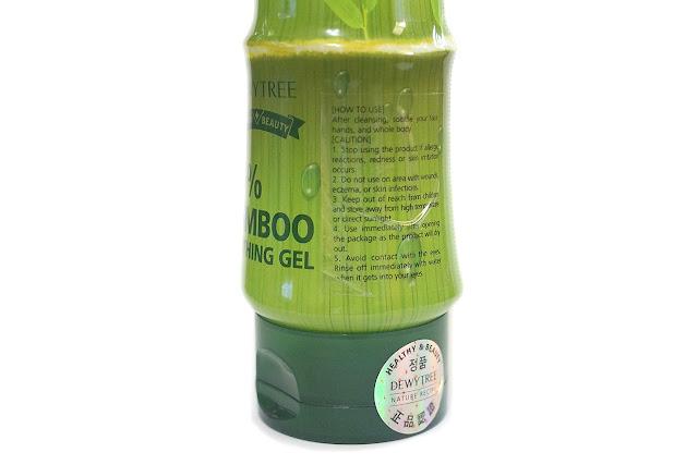 Dewytree 97% Bamboo Soothing Gel