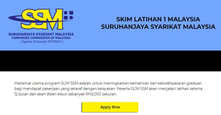 Skim Latihan 1Malaysia di Suruhanjaya Syarikat Malaysia SSM