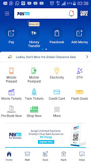 How To Generate/ Set New Paytm ATM/ Debit Card Pin Online Using Paytm App ?