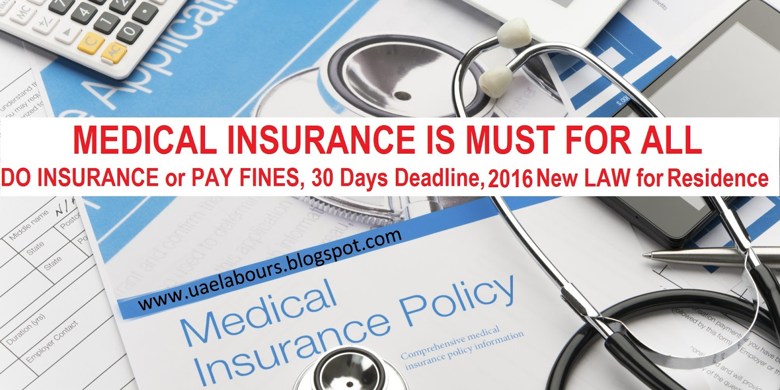 medical insurance laws  | Divorce and Health Insurance Planning: HMOs and PPOs