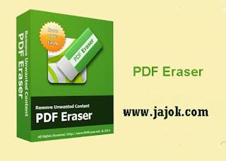 تحميل وتفعيل PDF ERASER PRO كامل مع السيريال coobra.net