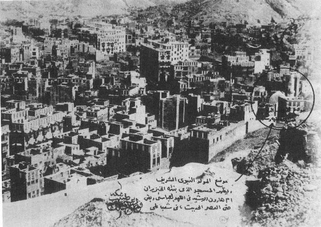 Peygamberimizin evinin restore edilmeden önceki halinin en eski fotoğraflarından biri