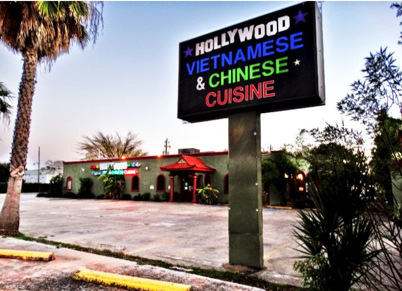 Archival pic of  Hollywood  Vietnamese & Chinese Restaurant  on Montrose Boulevard (closed in 2014)