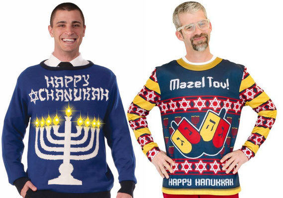 hanukkah ugly christmas sweater