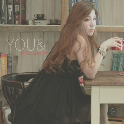 [Single] Kim Arum – YOU & I