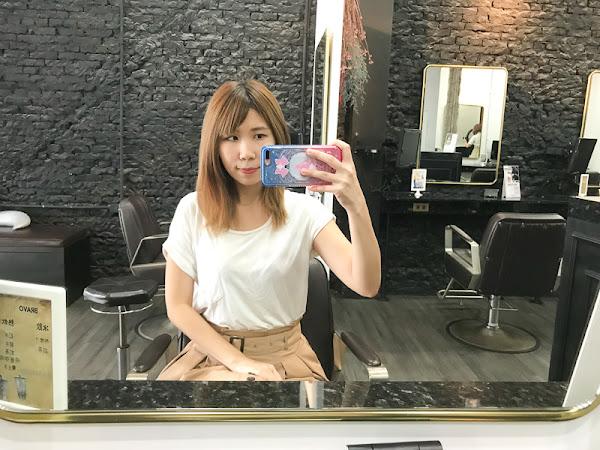 士林染髮推薦Bravo Hair Salon,第一次嘗試的護髮染!!