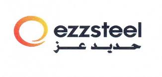 وظائف شاغرة فى شركة حديد عز فى مصر 2020