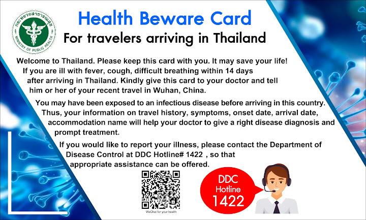 Карта здоровья для путешественников, прибывающих в Таиланд