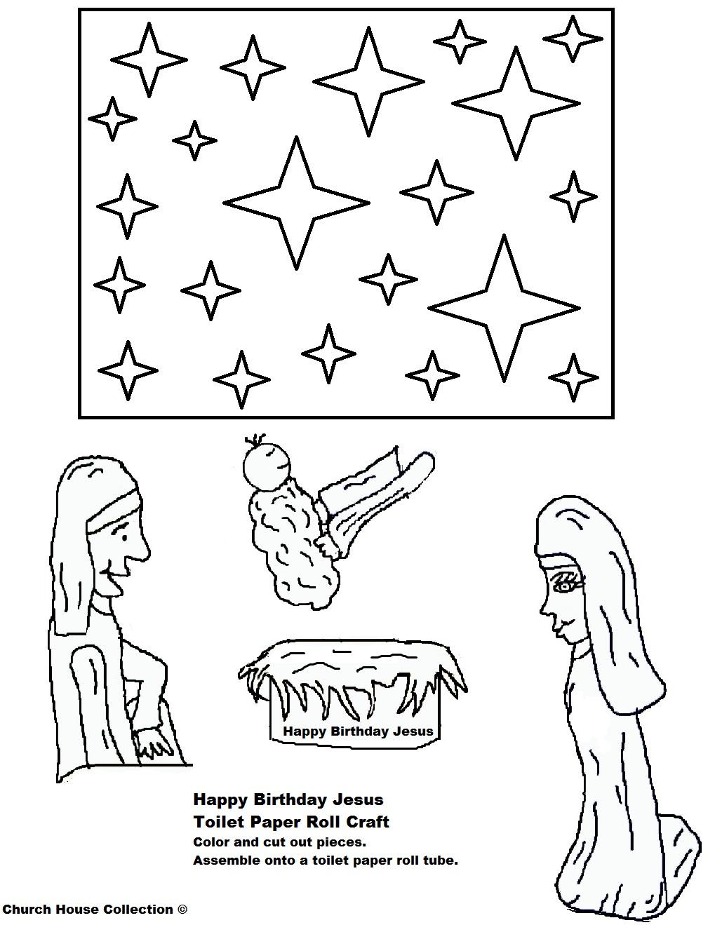 Church House Collection Blog: Happy Birthday Jesus Toilet