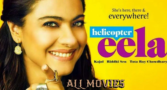 Helicopter Eela Movie pic